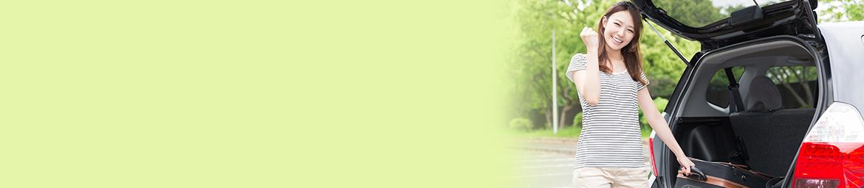 沖縄のコインランドリー・ランドリー・布団丸洗い・洗濯代行・ダニ対策・ノミ対策・旅行先での旅行者の方へ - アイ・ランドリー