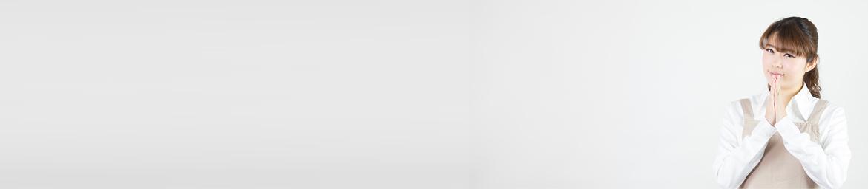 沖縄のコインランドリー・ランドリー・布団丸洗い・洗濯代行・ダニ対策・ノミ対策・旅行先での洗濯代行について - アイ・ランドリー