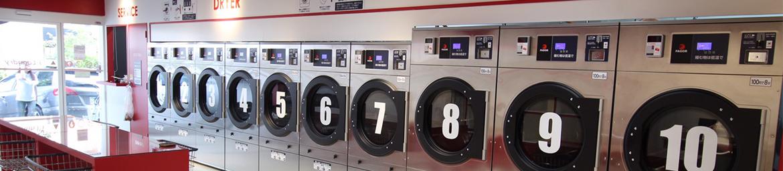 沖縄のコインランドリー・ランドリー・布団丸洗い・洗濯代行・ダニ対策・ノミ対策・旅行先での価格・料金 - アイ・ランドリー