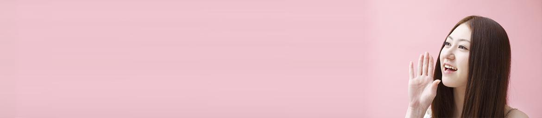 沖縄のコインランドリー・ランドリー・布団丸洗い・洗濯代行・ダニ対策・ノミ対策・旅行先でのお客様の声 - アイ・ランドリー